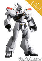 Legacy of Revoltech : LR-009 Patlabor Ingram Unit 02