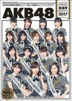 AKB48 Sousenkyo Official Guide Book 2017