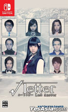 Root Letter Last Answer (Japan Version)