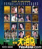 Carry On Hotel (1988) (Blu-ray) (Hong Kong Version)