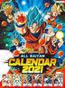 Dragon Ball Super 2021 Calendar (Japan Version)