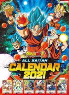 龍珠超 2021年月曆 (日本版)