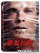 Dexter (DVD) (The Final Season) (Taiwan Version)
