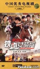 Black Rose Cavalrywomen (DVD) (End) (China Version)
