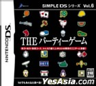 Simple DS Series Vol.6 THE Party Game (Japan Version)