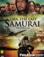 第二次世界大戰: 太平洋戰役 (DVD) (泰國版)