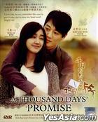 1000 Days' Promise (DVD) (End) (Multi-audio) (English Subtitled) (SBS TV Drama) (Malaysia Version)