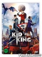The Kid Who Would Be King (DVD) (Korea Version)