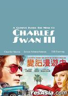 A Glimpse Inside the Mind of Charles Swan III (2012) (DVD) (Taiwan Version)
