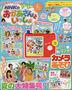 NHK no Okaasan to Issho 12007-07 2020