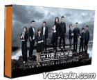 Head Above Water (2017) (DVD) (Ep. 1-30) (End) (China Version)