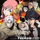 Innocent Venus Drama CD Vol.1 (Japan Version)