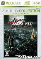 Ninja Blade (Platinum Collection) (Japan Version)
