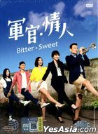 Bitter Sweet (2015) (DVD) (Ep. 1-73) (End) (English Subtitled) (SETTV Drama) (Malaysia Version)
