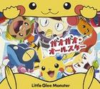 Jinsei wa Ichidokiri / Gaogao. All Star (SINGLE+DVD) (Limited Pressing)(Japan Version)