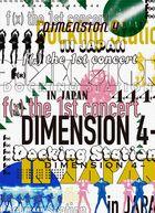 f(x) the 1st concert DIMENSION 4 - Docking Station in JAPAN (Japan Version)