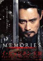 Memories of the Sword (DVD) (Deluxe Edition)(Japan Version)