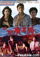 Finale in Blood (1993) (Blu-ray) (Hong Kong Version)