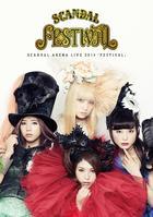 SCANDAL ARENA LIVE 2014 [FESTIVAL] (Japan Version)
