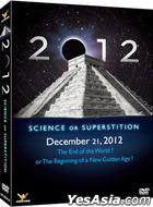 2012 Science Or Superstition (DVD) (Hong Kong Version)