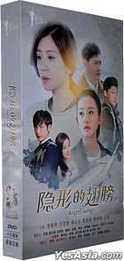 Angel Wings (2015) (DVD) (Ep. 1-44) (End) (China Version)