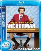 Anchorman: The Legend of Ron Burgundy (2004) (Blu-ray) (Taiwan Version)
