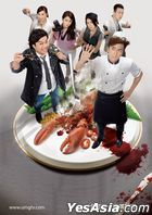 Inspector Gourmet (2016) (DVD) (Ep. 1-20) (End) (English Subtitled) (TVB Drama) (US Version)
