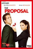 The Proposal (microSD) (Japan Version)