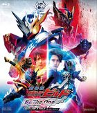 Kamen Rider Build The Movie Be The One (Blu-ray) (Collector's Pack) (Japan Version)