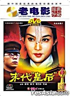 The Last Empress (1986) (DVD) (China Version)