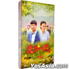 Hua Fan Xie Mao (2020) (DVD) (Ep. 1-34) (End) (China Version)