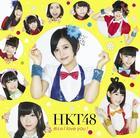 Hikaeme I Love You! [Type A](SINGLE+DVD) (Japan Version)