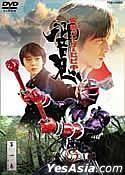 Kamen Rider Hibiki Vol.1 (Japan Version)