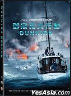 Dunkirk (2017) (DVD) (Hong Kong Version)