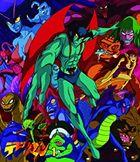 Devilman Vol.1 (Blu-ray)(Japan Version)