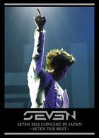 SE7EN 2012 CONCERT IN JAPAN - SE7EN THE BEST - (Japan Version)