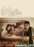 Flavor of Life TV Drama Novel