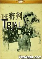 The Trial (1962) (DVD) (Taiwan Version)