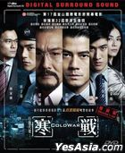 Cold War (2012) (DVD) (Director's Cut) (Hong Kong Version)