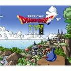 Dragon Quest Game Ongen Daizen Shu Vol.3 (Japan Version)
