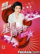Club Sparkle (DVD) (Part V) (TVB Program)