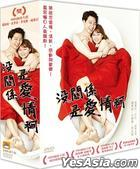 It's Okay, That's Love (DVD) (End) (Multi-audio) (SBS TV Drama) (Taiwan Version)