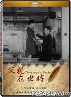 There Was a Father (1942) (DVD) (English Subtitled) (Taiwan Version)