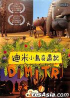 Dimitri (DVD) (Ep. 1-12) (Season 2) (Taiwan Version)
