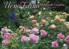 Ueno Farm Hokkaido Garden 2018 Calendar (Japan Version)