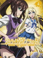 Strike The Blood IV OVA Vol.4 (DVD) (Japan Version)