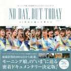 Morning Musume 2018 Micchaku Documentary Photobook 'NO DAY, BUT TODAY 21 Nen Me ni Kaita Yume tachi VOL.3