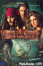 Pirates of the Caribbean: Dead Man's Chest  (DVD) (Korea Version)