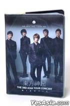 Dong Bang Shin Ki - The 3rd Asia Tour Concert 'Mirotic' In Nanjing 2009 - Cardcase
