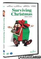 Surviving Christmas (Korean Version)